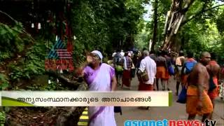 Sabarimala News : Other state pilgrims superstitions in Sabarimala