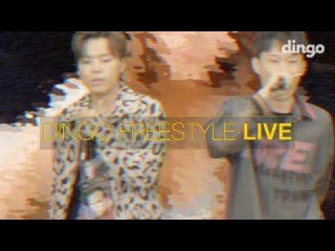 [DF Live] 키드밀리 - 혼모노(feat.블랙넛)