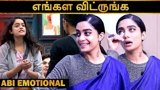 கண்டிப்பா Malaysia போவேன்...! | NKP | BIGG BOSS 3 Actress Model Abhirami Interview | Vijay TV