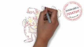 Как нарисовать бурундука прикусившего язык