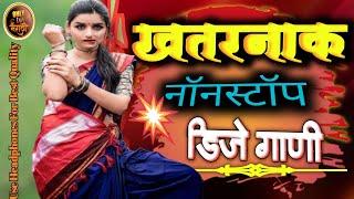 नॉनस्टॉप मराठी Vs हिंदी   Nonstop Dj Remix  Dj Marathi Nonstop Song  Hindi Dj  Nonstop dj songs