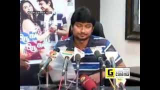 Mr. Udhayanidhi Stalin of Red Gaint Movies Press Meet Regarding The Film OK OK Tax Free