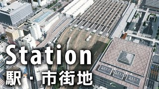 【Cities:Skylines】リアルな日本の風景〜大きな駅と高速道路のある都心部