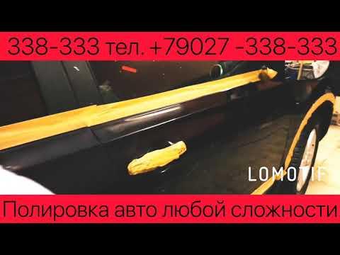Полировка авто в Тамбове,автосервис AvtoComplex68, Жидкое стекло, Тамбов