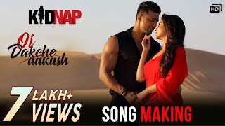 Oi Dakche Aakash | Making | Kidnap | Dev | Rukmini Maitra | Pawandeep | Jeet Gannguli | Raja Chanda mp3 song download