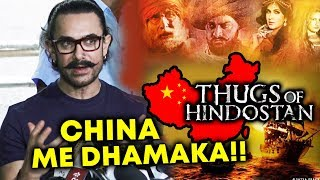 Aamir Khan On Thugs Of Hindostan Releasing In CHINA