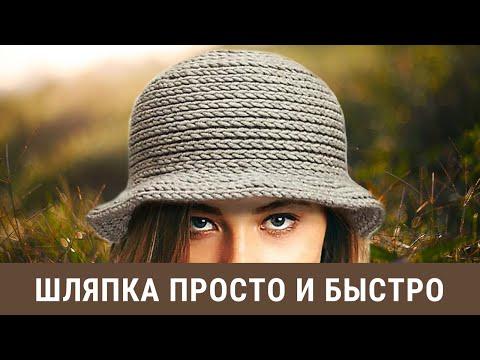 Вязаные крючком шляпы