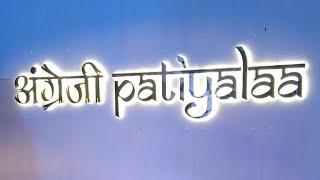 Angreji Patiyala Kitchan Bar Launch Mumbai Andheri