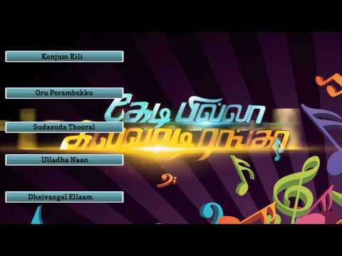 Kedi Billa Killadi Ranga Songs In HD