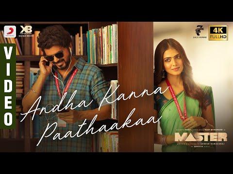 Master - Andha Kanna Paathaakaa Video Download | Thalapathy Vijay | Anirudh Ravichander |