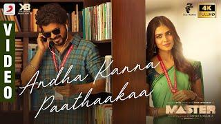 Master - Andha Kanna Paathaakaa Video | Thalapathy Vijay | Anirudh Ravichander | Lokesh Kanagaraj