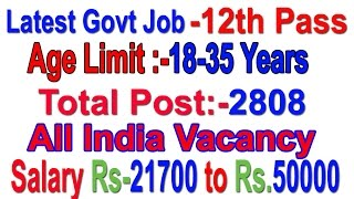 latest 12th Pass Govt Job | JSSC | Apply Online | All India Vacancy