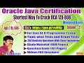 OCA 1Z0 - 808 ||  Java 8 New Features Date & Time API (Joda API)  On 28-07-2018