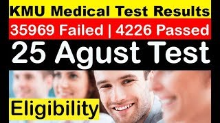 25 Aug 2019 Medical Entrance Test Result | Eligibility of the Test | Passed Students & Failed Total