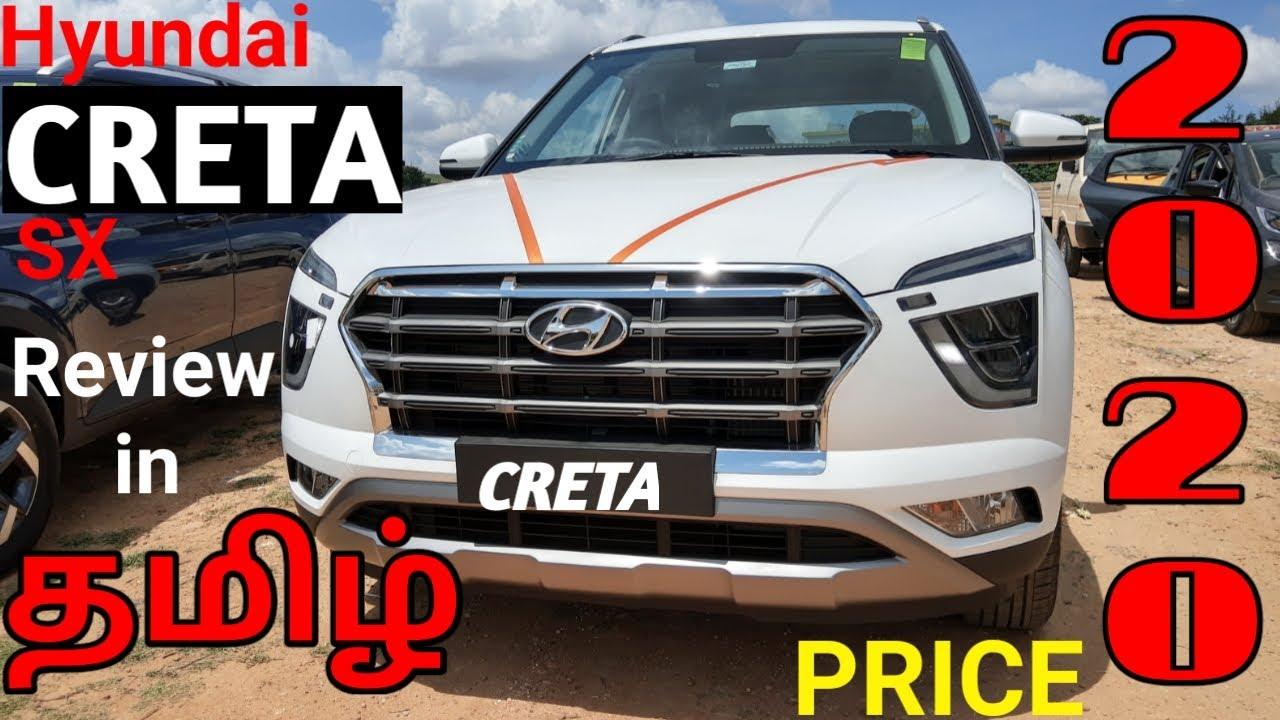 Hyundai Creta Sx 2020 Detailed Review In Tamil Interior Exterior Onroad Price Youtube