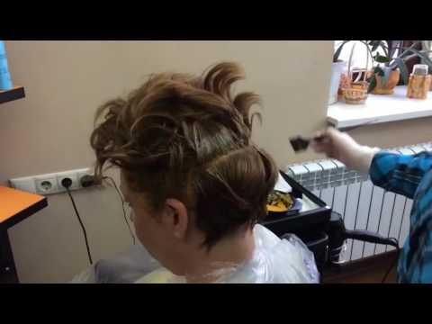 Окрашивание стрижка короткие волосы. Салон красоты Атмосфера стиля