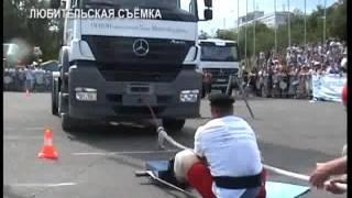 СИЛА СИБИРИ. the power of Siberia