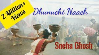 Dhunuchi Naach |Dhunuchi Dance |Performed by Sneha Ghosh|Durga Puja|Dhak beats | Dhaker Taal