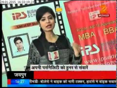 Career Mantra @ Zee TV at IPS BUSINESS SCHOOL JAIPUR www.ips
