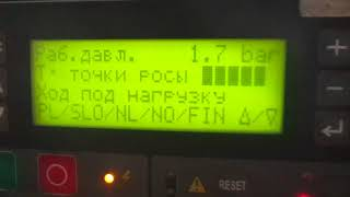 компрессор ABAC Micron 11 10/500