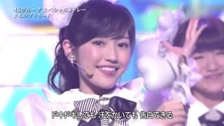 心のプラカード渡辺麻友センター AKB48