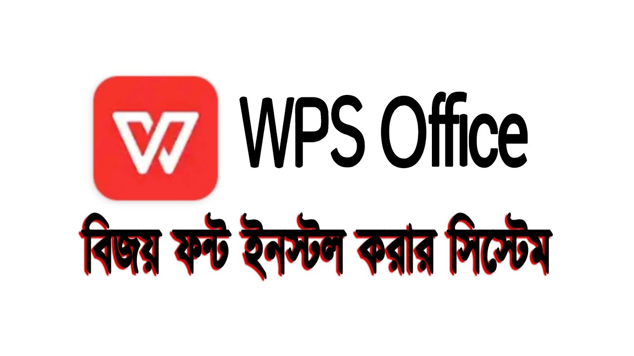 Download How to instel bijoy font in wps office apps, Android phone ...