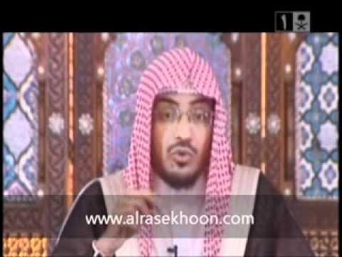 الشيخ صالح المغامسي البعث والنشور Youtube
