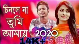 Samz Vai New Song 2020 | Samz vai Bangla Gan 2020 || Samz vai New Sad Song 2020 |Samz vai New song