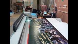 Печать на ПВХ(, 2013-03-30T06:07:46.000Z)