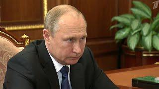 Программы поддержки семейного бизнеса обсудили В.Путин и президент Торгово-промышленной палаты.