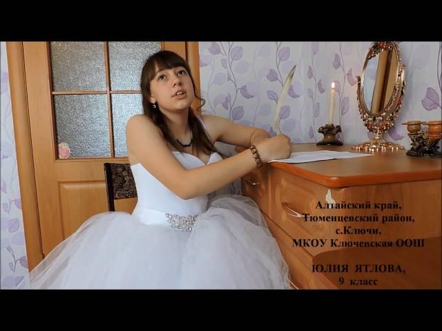 Изображение предпросмотра прочтения – ЮлияЯтлова читает произведение «Евгений Онегин» А.С.Пушкина