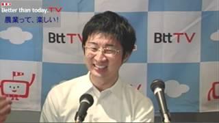 パーソナリティ/仲野博文さん ゲスト/マイファーム 西辻一真さん・山形...