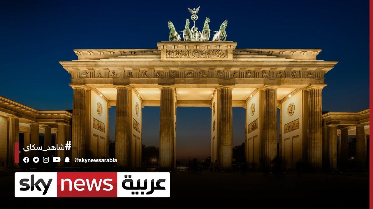 مرحلة جديدة تنتظر الاقتصاد الألماني بعد أنجيلا ميركل | #الاقتصاد  - نشر قبل 11 ساعة