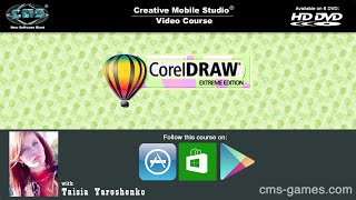 Tutorials for CorelDraw Extreme Edition. Eng. Full HD