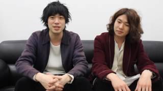 自信作を語り最高のライブをお約束。渡辺(vo)澤(g)からの動画コメント!...