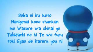 Download Mp3 Lyrics Motohiro Hata-himawari No Yakusoku  Doraemon Stand By Me