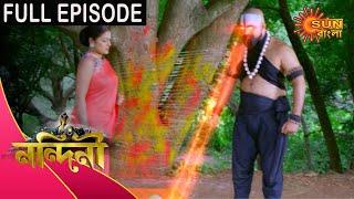 Nandini - Episode 419 | 12 Jan 2021 | Sun Bangla TV Serial | Bengali Serial