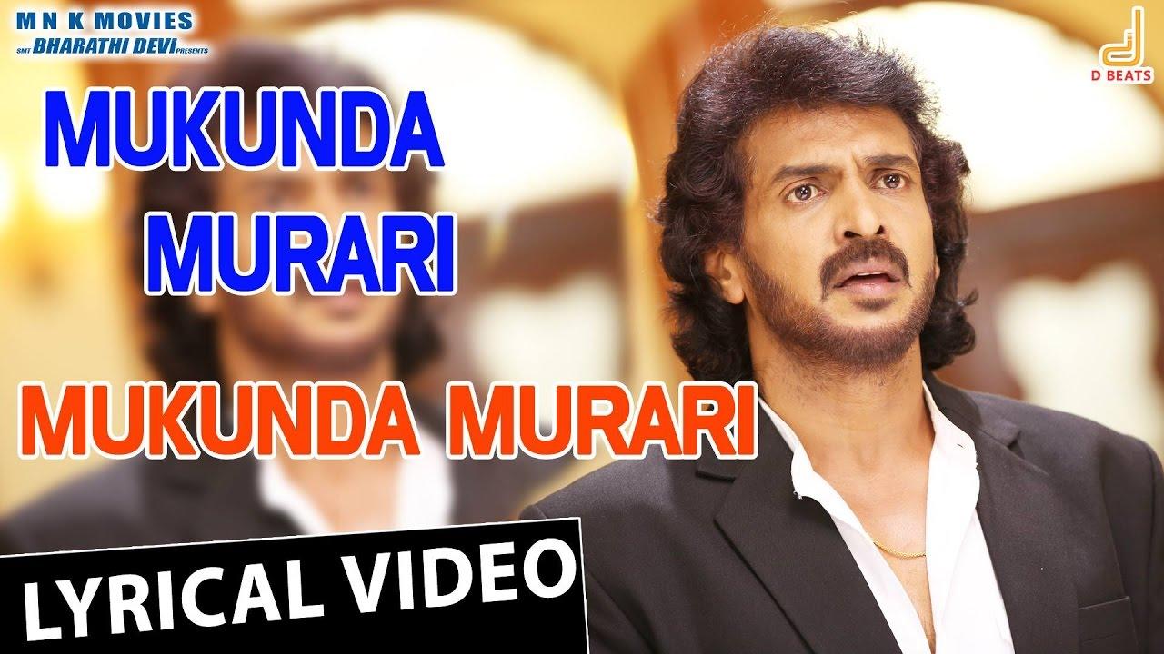 Mukunda mukunda telugu audio song free download.