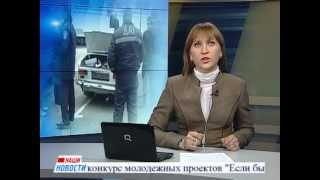 Наши новости от 5 декабря 2012