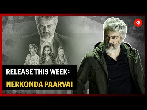 Nerkonda Paarvai is a must-watch for men: H Vinoth