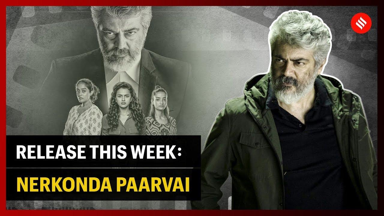 Nerkonda Paarvai full movie download online, Tamilrockers