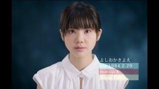 笑顔/の動画