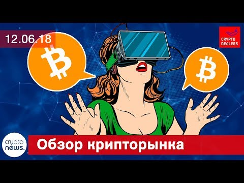 Новости криптовалют и блокчейн: курс Bitcoin, Ethereum Classic на Coinbase, BitTorrent купил TRON