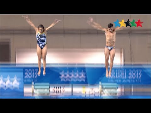 Highlights Competitions Day 4-2 - 29th Summer Universiade 2017, Taipei, Chinese Taipei -