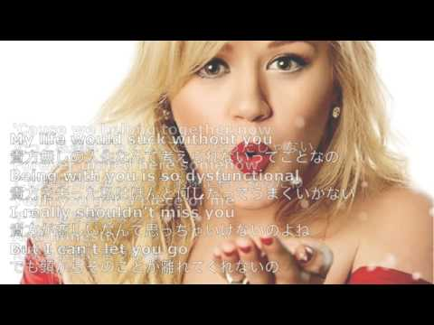 Kelly Clarkson My life would suck without you 和訳 - Japanese Lyrics