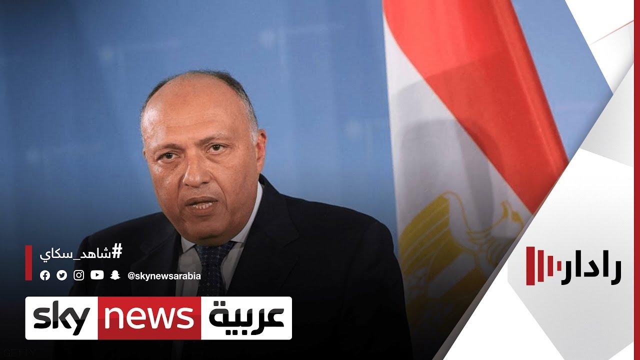 وزير الخارجية المصري يلتقي نظيرته الليبية في القاهرة | #رادار  - نشر قبل 9 ساعة