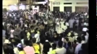 Carnaval 1995 em Teixeiras  MG