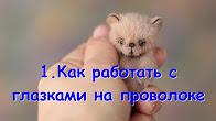 Сибирский Синтепон - YouTube