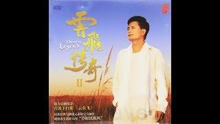 牧歌 - 云飞 - Yunfei thumbnail