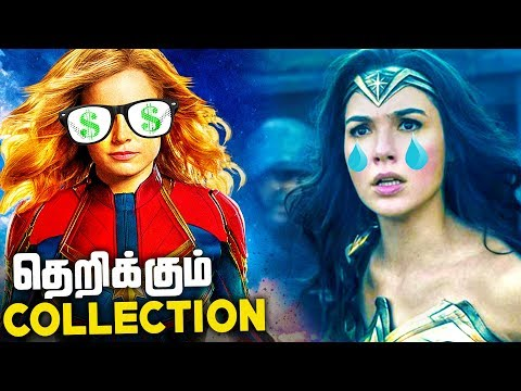 Captain Marvel BEATS Wonder Woman Box Office Record (தமிழ்)